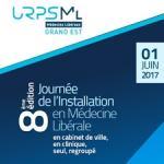 JIML Reims 2017 - Les inscriptions sont ouvertes