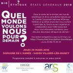 Etats Généraux de la Bioéthique - 29 mars 2018 à Villers-Lès-Nancy