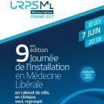 Journée de l'installation de Reims - 7 juin 2018